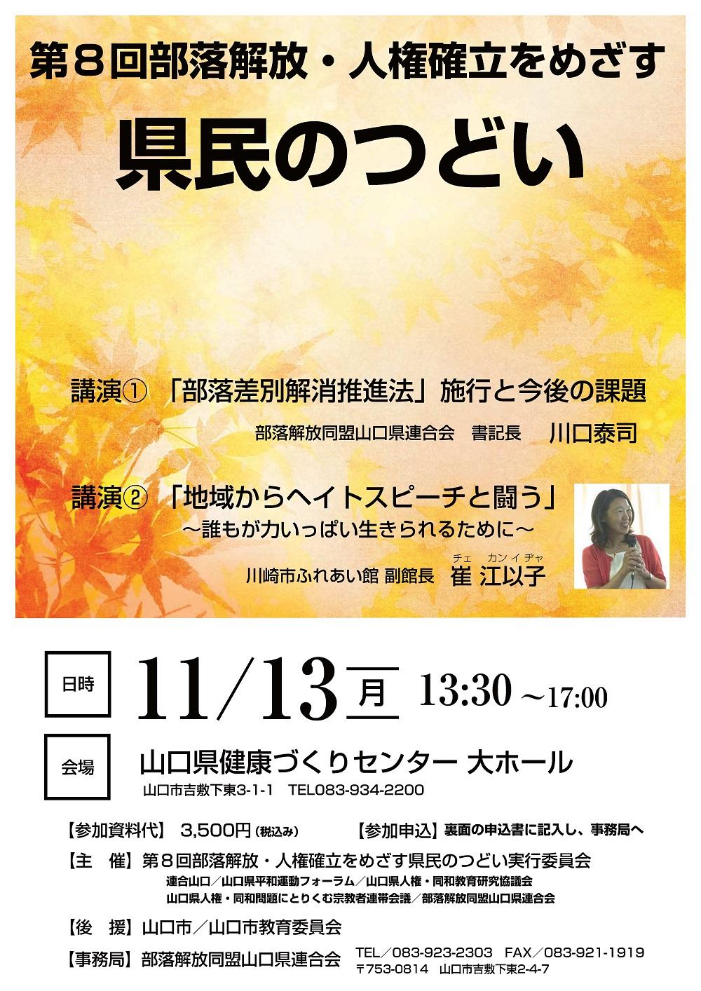 furaiya1.jpg